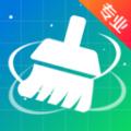 清理内存下载最新版_清理内存app免费下载安装