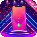 5G手机铃声下载最新版_5G手机铃声app免费下载安装
