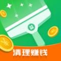 创优益清理下载最新版_创优益清理app免费下载安装