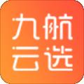 九航云选下载最新版_九航云选app免费下载安装