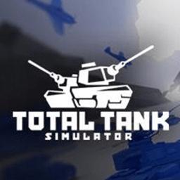 全面坦克战争模拟器完整汉化版(totaltanksimulator)下载_全面坦克战争模拟器完整汉化版(totaltanksimulator)手游最新版免费下载安装