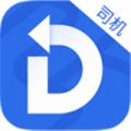 道恩智运找货下载最新版_道恩智运找货app免费下载安装