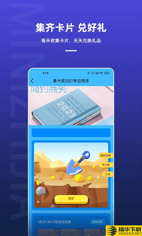 迷你之家下载最新版_迷你之家app免费下载安装