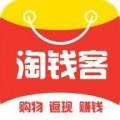 淘钱客下载最新版_淘钱客app免费下载安装