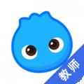 洋葱学院教师版下载最新版_洋葱学院教师版app免费下载安装