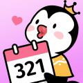 倒数321下载最新版_倒数321app免费下载安装