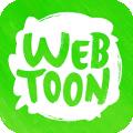 LINEWEBTOON下载最新版_LINEWEBTOONapp免费下载安装