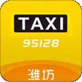95128潍坊