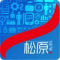 松原网事下载最新版_松原网事app免费下载安装