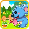 儿童宝宝植物乐园下载最新版_儿童宝宝植物乐园app免费下载安装