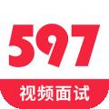 597直聘下载最新版_597直聘app免费下载安装