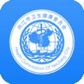 健康内江下载最新版_健康内江app免费下载安装