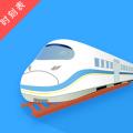 旅程时刻表下载最新版_旅程时刻表app免费下载安装