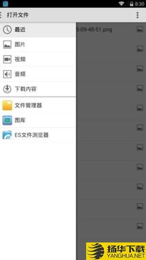 软件加固下载最新版_软件加固app免费下载安装
