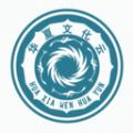 华夏文化云下载最新版_华夏文化云app免费下载安装