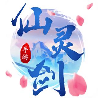 仙灵剑ol手游下载_仙灵剑ol手游手游最新版免费下载安装