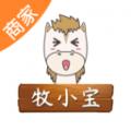 牧小宝商家端下载最新版_牧小宝商家端app免费下载安装