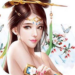 青云传破解版下载_青云传破解版手游最新版免费下载安装