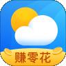 趣查天气下载最新版_趣查天气app免费下载安装
