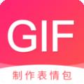 动图GIF表情包下载最新版_动图GIF表情包app免费下载安装