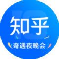 知乎测试版本下载最新版_知乎测试版本app免费下载安装