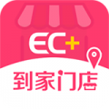 ECJia到家门店下载最新版_ECJia到家门店app免费下载安装