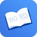 天天记单词下载最新版_天天记单词app免费下载安装