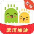 FingerABC教师端下载最新版_FingerABC教师端app免费下载安装