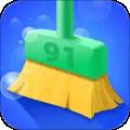 91极致清理下载最新版_91极致清理app免费下载安装