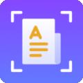 智能文字扫描下载最新版_智能文字扫描app免费下载安装