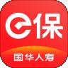国华e保下载最新版_国华e保app免费下载安装