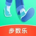 步数乐下载最新版_步数乐app免费下载安装