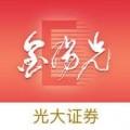 光大金阳光下载最新版_光大金阳光app免费下载安装