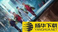 《和平精英》联动《唐人街探案3》 2月12日游戏内将上线全新玩法