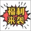 集福帮手下载最新版_集福帮手app免费下载安装