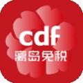 三亚国际免税城下载最新版_三亚国际免税城app免费下载安装