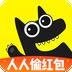 欢乐狼人杀下载最新版_欢乐狼人杀app免费下载安装