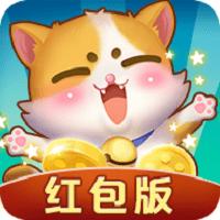 赚钱猫游戏下载_赚钱猫游戏手游最新版免费下载安装