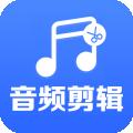 音频剪辑助手下载最新版_音频剪辑助手app免费下载安装