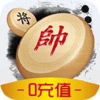 闲来象棋游戏下载_闲来象棋游戏手游最新版免费下载安装