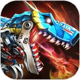 超强机甲龙游戏下载_超强机甲龙游戏手游最新版免费下载安装
