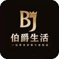 伯爵生活下载最新版_伯爵生活app免费下载安装
