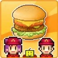 创意汉堡厅开罗游戏下载_创意汉堡厅开罗游戏手游最新版免费下载安装