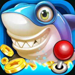 一起玩捕鱼小米版下载_一起玩捕鱼小米版手游最新版免费下载安装