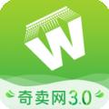 奇卖网下载最新版_奇卖网app免费下载安装