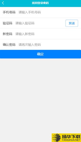 常青树CQC下载最新版_常青树CQCapp免费下载安装