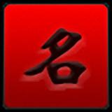 象棋名手326破解版下载_象棋名手326破解版手游最新版免费下载安装