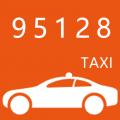 95128交通出行下载最新版_95128交通出行app免费下载安装
