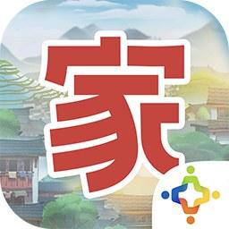 腾讯家的故事游戏完整版下载_腾讯家的故事游戏完整版手游最新版免费下载安装