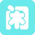 竹闲客下载最新版_竹闲客app免费下载安装